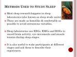 methods used to study sleep