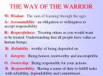 the way of the warrior1
