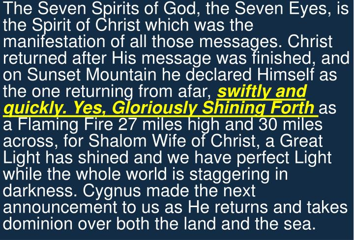 The Seven Spirits of God, the Seven Eyes,