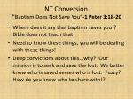 nt conversion baptism does not save you 1 peter 3 18 20