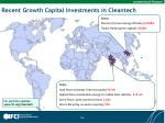 recent growth capital investments in cleantech