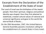 excerpts from the declaration of the establishment of the state of israel