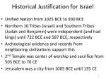 historical justification for israel