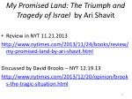 my promised land the triumph and tragedy of israel by ari shavit