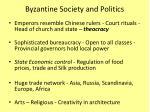 byzantine society and politics