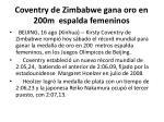 coventry de zimbabwe gana oro en 200m espalda femeninos