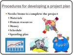 procedures for developing a project plan