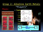group 2 alkaline earth metals players
