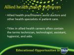 allied health career pathways