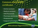 common allied health certificates