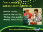 common medical administration certificates