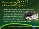 common medical administration degrees