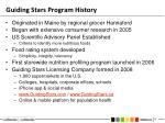 guiding stars program history