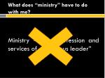 what does ministry have to do with me1