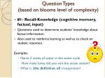 question types based on blooms level of complexity