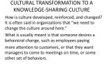 cultural transformation to a knowledge sharing culture