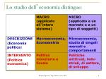 lo studio dell economia distingue