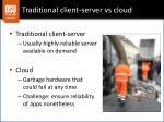 traditional client server vs cloud