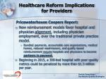 healthcare reform implications for providers