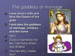 the goddess of marriage