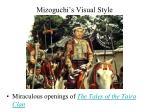 mizoguchi s visual style1