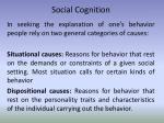 social cognition13