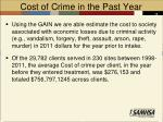 cost of crime in the past year