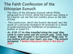 the faith confession of the ethiopian eunuch