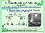 a end of the 2nd world war and providential position september 1939 august 1945