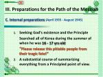 c internal preparations april 1935 august 1945