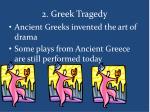 2 greek tragedy