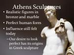 athens sculptures