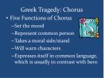 greek tragedy chorus1
