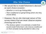 3a site choice1