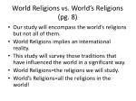 world religions vs world s religions pg 8