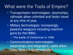 what were the tools of empire
