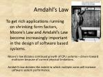 amdahl s law1