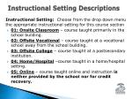 instructional setting descriptions