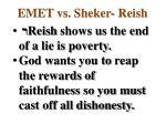 emet vs sheker reish