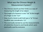 what was the chinese weight measurement system