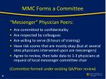 mmc forms a committee