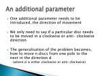 an additional parameter