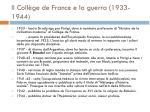 il coll ge de france e la guerra 1933 1944
