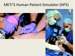 meti s human patient simulator hps1