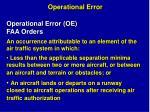 operational error