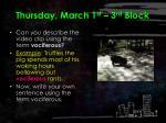 thursday march 1 st 3 rd block