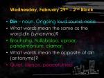 wednesday february 29 th 2 nd block