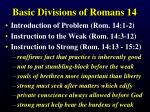 basic divisions of romans 142