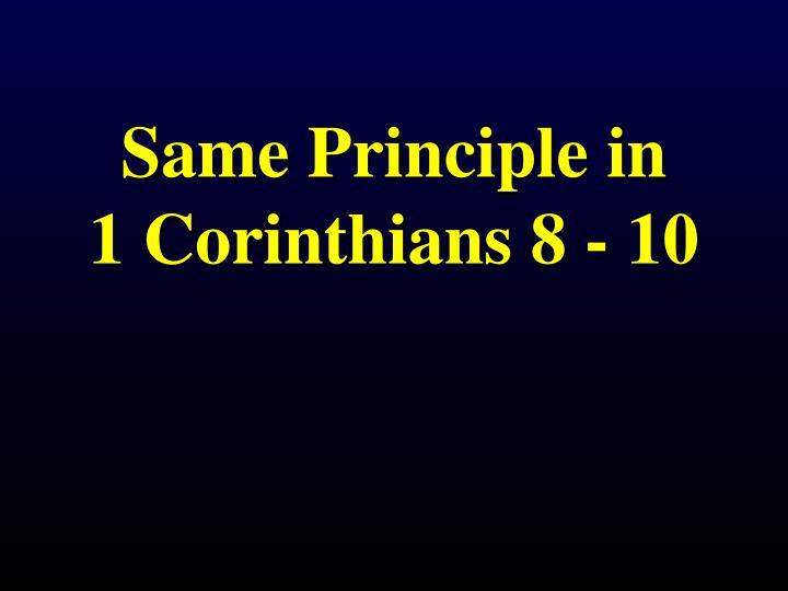 Same Principle in