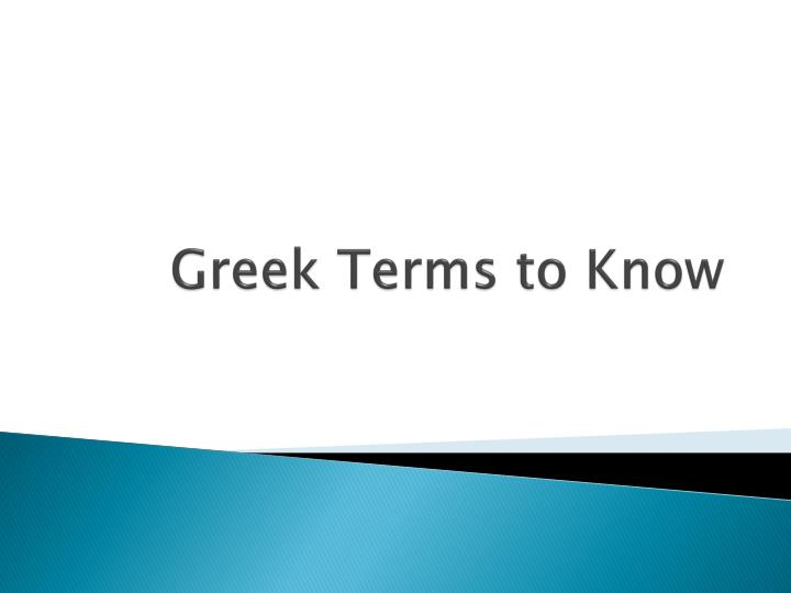 greek terms to know n.